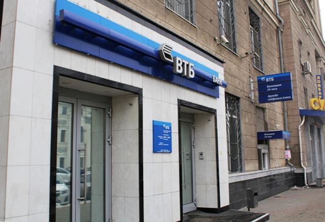 банки валютные в воронеже специалист Департамента